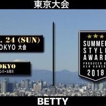 東京大会エントリー「ベティ」