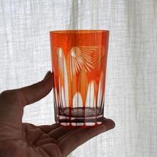 品番 g-0684 被せガラス オレンジ