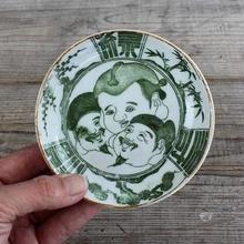品番 t-0244 印判小皿 福助