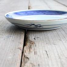 品番 t-0254  古伊万里 七寸皿