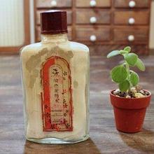 品番 g-0573 桃谷 美顔水ビン