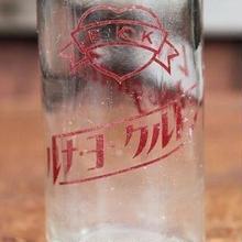 ルナヨーグルト瓶