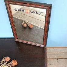 品番 k-0456 プリンス化粧品 鏡