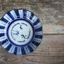 品番 t-0257 膾皿