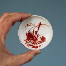 品番 t-0279 海老の図 豆皿