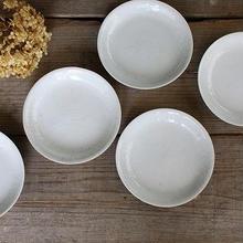 品番 t-0243 白磁 陽刻皿