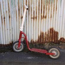 品番 z-0550 スケーター
