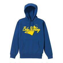 BodyBoarding Logo Hoodie