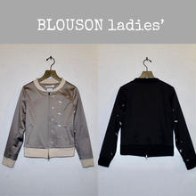STRETCH COTTON BLOUSON ladies'