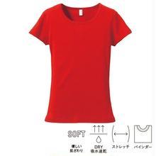【tシャツ レディ-ス】美シルエット tシャツ レディース 半袖 厚手 しっかり カジュアル 春 夏 春夏 無地 レッド S,M,L,XL 送料無料