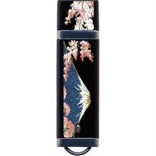 漆器 USBフラッシュメモリー16GB   富士に桜(桐箱入)