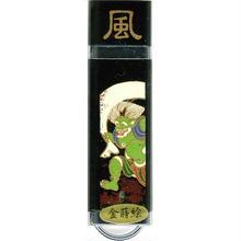 漆器 USBフラッシュメモリー16GB   風神(桐箱入)