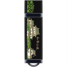 漆器 USBフラッシュメモリー16GB   和歌山城(桐箱入)