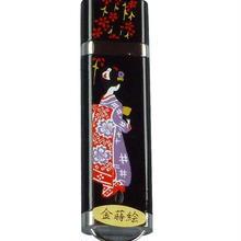 漆器 USBフラッシュメモリー16GB   舞子さん(桐箱入)