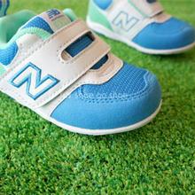 ● BABY モデル ● Newbalance (ニューバランス) / FS574 GBI