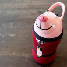 ★ thermomug / Animal Bottle (Ninja) ★