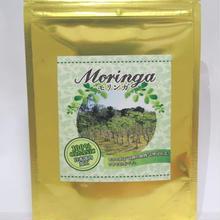 モデルさんは毎日飲んでいるモリンガ茶 モリンガパウダー 80g