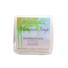 モコソイソープ 90g サンダルウッド オリエンタルで深い白檀の香り