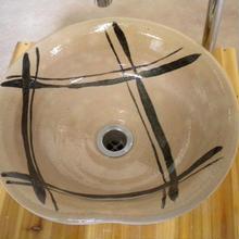 白萩変形格子文様手洗い鉢