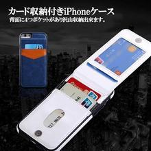 [MD220] ★ iPhone 6 / 6s / 6Plus / 6sPlus / 7 / 7Plus / 8 / 8Plus / X ★ シェルカバー ケース バイカラー カード収納 スタンド