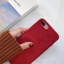 [KS062] ★ iPhone 6 / 6Plus / 7 / 7Plus ★ シェル型 ケース グレー ブラウン ピンク ネイビー ブラック レッド ふわふわ かわいい やわらか シンプル