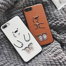 [MD165] ★ iPhone 6 / 6s / 6Plus / 6sPlus / 7 / 7Plus / 8 / 8Plus / X ★ シェルカバー ケース BEAR ゆる 刺繍 可愛い