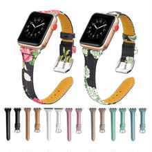 [NW600] ★Apple Watch belt 38mm/42mm ★ アップルウォッチ 替えベルト バンド 本革 スリム 花柄 シンプル 高級 フラワー