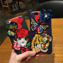 [NW078] ★ iPhone 6 / 6s / 6Plus / 6sPlus / 7 / 7Plus / 8 / 8Plus ★ シェルカバー ケース 3D 刺繍 ワッペン デコレーション