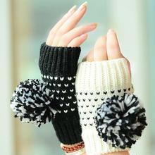 【EU020】★ スマホ用 ニット手袋 ★ ぽんぽん付(レッド+グリーン / ブラック+ホワイト)ニットグローブ 指無しスマホ対応手袋 指なし手袋 フィンガーレスグローブ