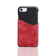 [KS061] ★ iPhone 6 / 6Plus / 7 / 7Plus ★ シェル型 ケース レッド グレー ブラウン バイカラー レザー カード シンプル 大人 かっこいい ビジネス
