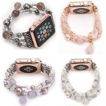 [NW502] ★Apple Watch belt 38mm/42mm ★ ビーズ ブレスレット アップルウォッチ 替えベルト バンド 天然石風 パワーストーン