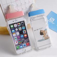 [KS070] ★ iPhone 6 / 6Plus / 7 / 7Plus ★ シェル型 ケース ホワイト ピンク ゴールド ブルー パープル グリーン 哺乳瓶型 シリコン おもしろい