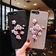 [MD375] ★ iPhone 6 / 6s / 6Plus / 6sPlus / 7 / 7Plus / 8 / 8Plus / X ★ シェルカバー ケース レース 花 刺繍 可愛い