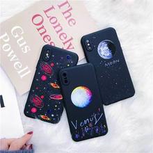 [MD318] ★ iPhone 6 / 6s / 6Plus / 6sPlus / 7 / 7Plus / 8 / 8Plus / X ★ シェルカバー ケース 宇宙 ギャラクシー 月 星 惑星