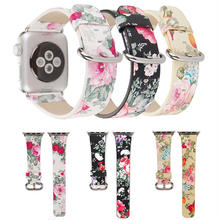 [NW504] ★Apple Watch belt 38mm/42mm ★ ガーリー 花柄 アップルウォッチ 替えベルト バンド フラワー カラフル 可愛い