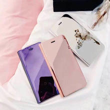 [MD438] ★ iPhone 6 / 6s / 6Plus / 6sPlus / 7 / 7Plus / 8 / 8Plus / X ★ 手帳型 ケース ミラー 綺麗 上品 グラスケース