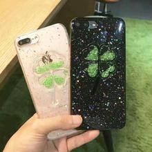 [NW250]★ iPhone 6 / 6s / 6Plus / 6sPlus / 7 / 7Plus ★ シェルカバー ケース 四つ葉 クローバー ビーズ ラメ iPhone ケース