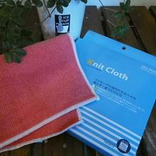 MQ Duotex knit cloth RED