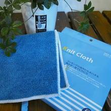 MQ Duotex knit cloth BLUE