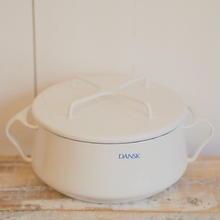 DANSK18㎝両手鍋 WHITE