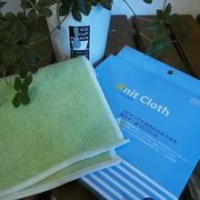 MQ Duotex knit cloth GREEN