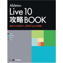 Live 10 攻略BOOK