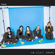 xD 3曲入りシングル「Dllade」