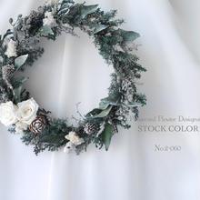ナチュラルグリーンのクリスマスリース*プリザーブドフラワー