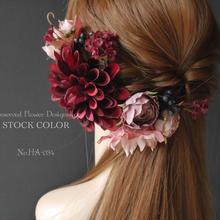 ダリアとクリスマスローズのヘッドドレス/ヘアアクセサリー(ダークレッド)*結婚式・成人式・和装に