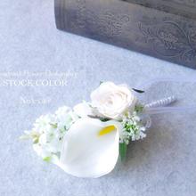 コサージュ【No.016】卒業式・入学式・結婚式に