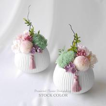 桜とピンポンマムの和モダンアレンジ(陶器・白)
