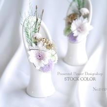 仏花 ことね菊のモダンアレンジ(White)*プリザーブドフラワー*供え・お盆・お彼岸・帰省・敬老の日などの贈り物に