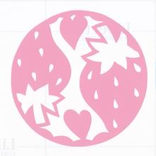 丸型シリーズ【双子のハートいちご】5cm版