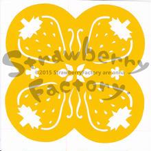 プレミアムシリーズ【四つ葉のいちご】20cm版